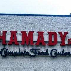 "The ""sack"" is back:  reborn Hamady food center set to open July 24-25 in Hallwood Plaza"