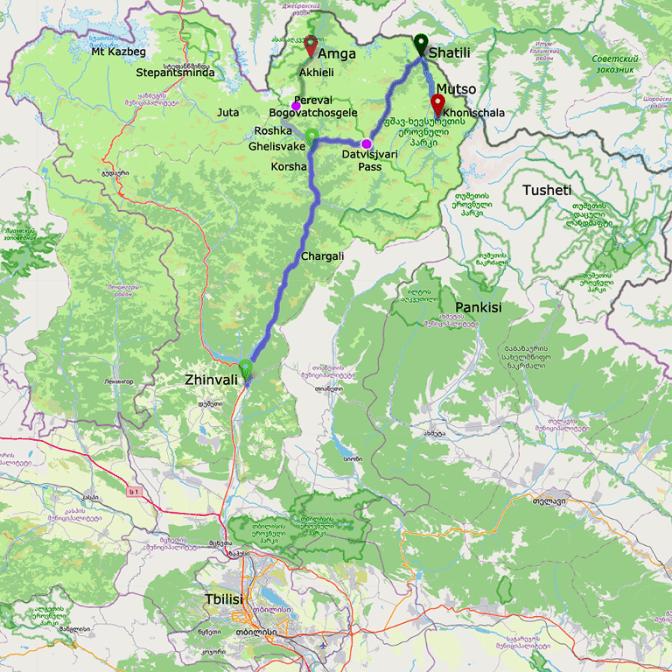 Road to Khevsureti and the Roshka and Arkhoti Valleys