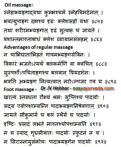 oil massage foot massage