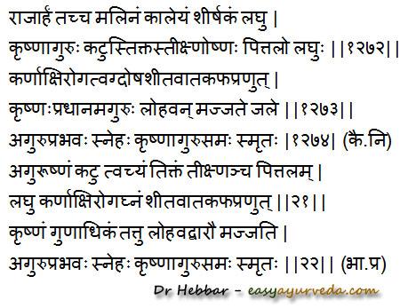 Aquilaria agallocha medicinal uses