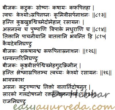 Asana Vijaysar uses