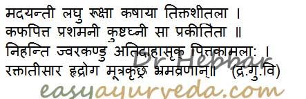Lawsonia inermis medicinal uses