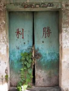 Old Door Takuapa Old Town, Phang Nga Province - Thailand (Image Credit to Jamie @ Jamies Phuket)