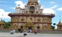 Grand Pagoda