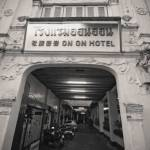 On On Hotel Phuket Town - Selected Phuket Hotels by Easy Day Thailand
