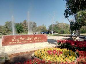 chiang mai, sankhamhaeng hot springs - garden with hotsprings