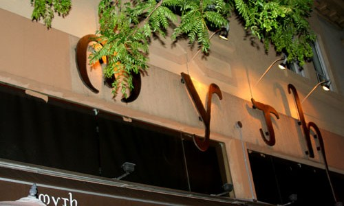 The Myth Restaurant Review