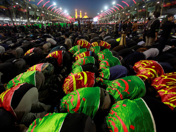 what is arbaeen