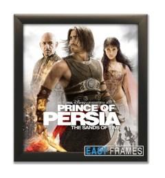 flip_up_standard_frame_Persia_sm