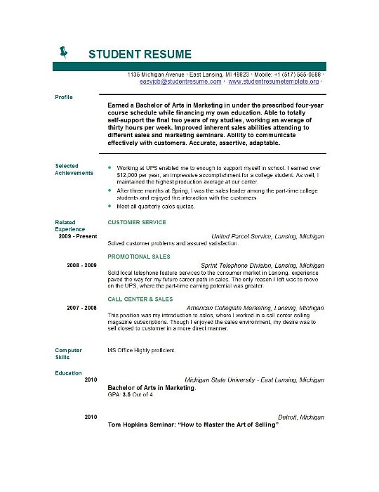 College Resume Sample Format Carpinteria Rural Friedrich