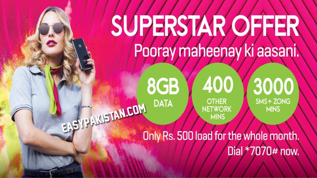 Zong Monthly Super Star Offer