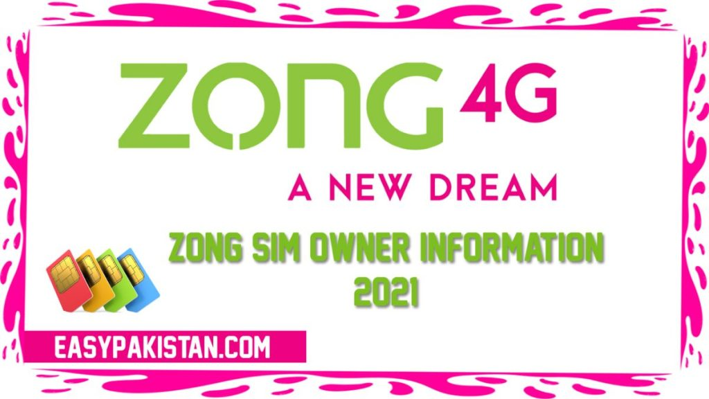 How to Check Zong SIM Owner Name Online 2021