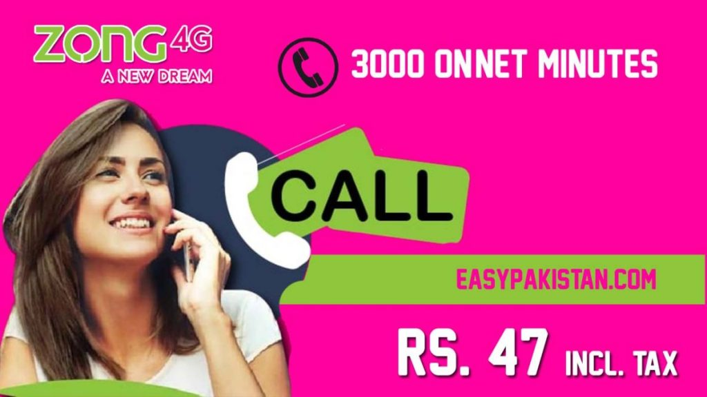 Zong Low Value Monthly Voice Offer