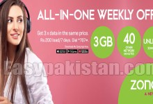 Zong All in One Weekly Package