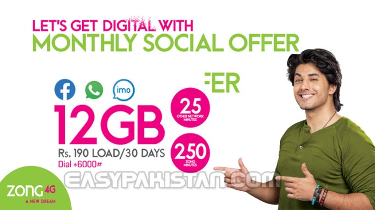 Zong Monthly Social Bundle