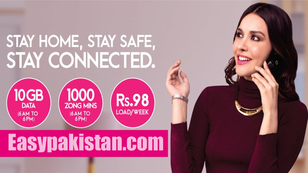 Zong Stay at Home Bundle