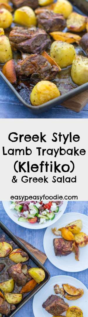 This Greek Style Lamb Traybake is incredibly simple to make, looks beautiful and takes very little prep time. It can be served with green vegetables and gravy or why not go completely Greek and serve it with a simple Greek salad? Perfect for Easter or as an alternative to Sunday roast....but easy enough to make midweek too. #kleftiko #lamb #greeklamb #lambtraybake #roastlamb #roastpotatoes #greekroastlamb #greekfood #greeksalad #traybake #sheetpan #easydinners #easypeasyfoodie