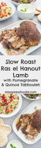 Meltingly tender slow-roast lamb flavoured with wonderful, fragrant North African spices and served with a Pomegranate and Quinoa Tabbouleh, this Slow Roast Ras el Hanout Lamb would make an amazing alternative to the traditional Easter roast lamb dinner or your usual Sunday roast. It also makes great leftovers! #lamb #roastlamb #easter #easterlamb #lambshoulder #slowroastlamb #slowroastlambshoulder #sundayroast #slowcooking #tabbouleh #glutenfree #quinoa #pomegranate #easyrecipes #easypeasyfoodie
