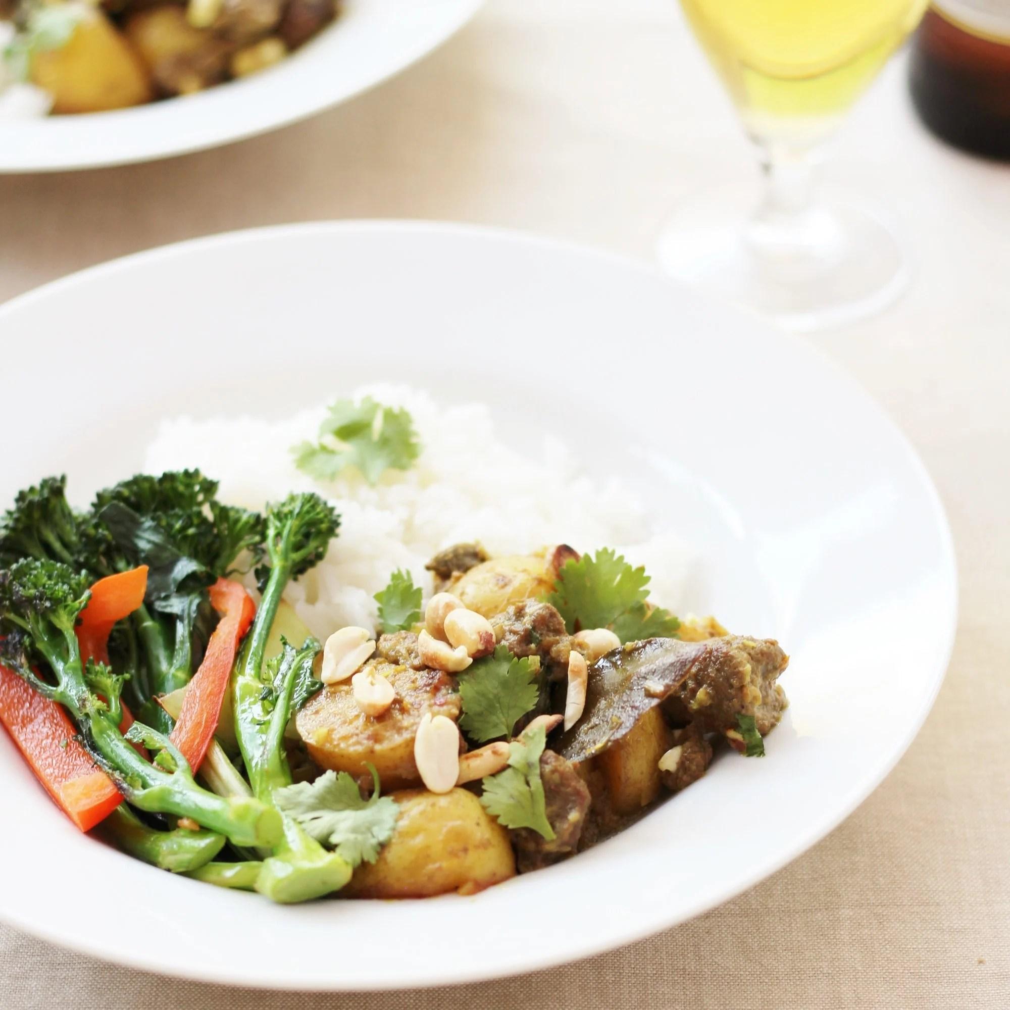 Thai Massaman Beef Curry - Easy Peasy Foodie