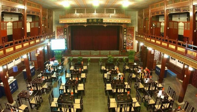 Tianqiaole Teahouse