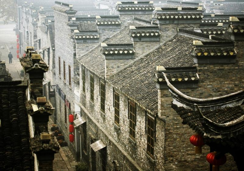 China old village vacation