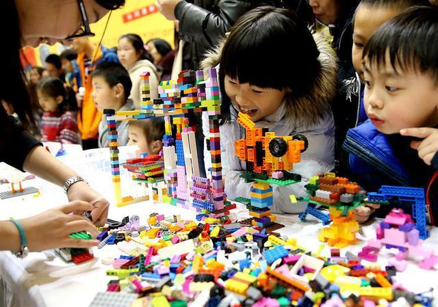 Shanghai Legoland Discovery Center