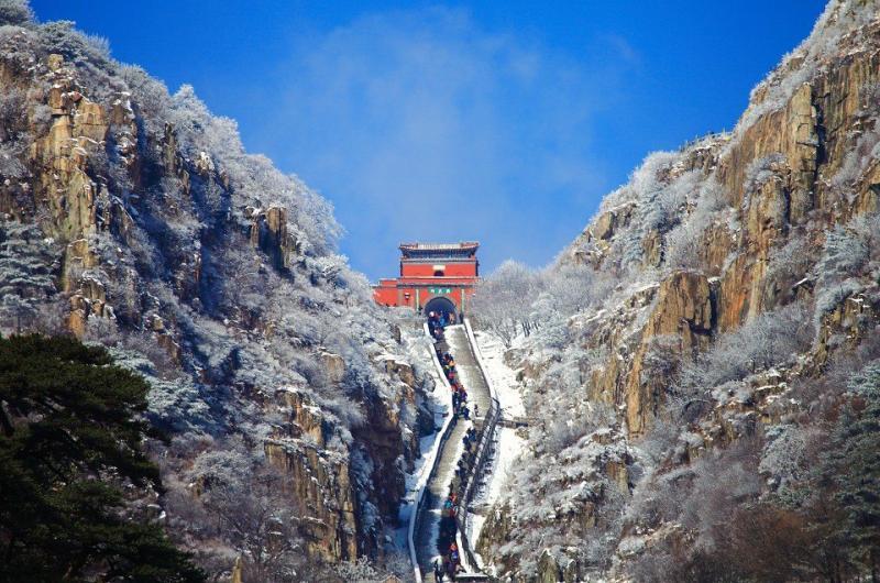 Top China mountain trip