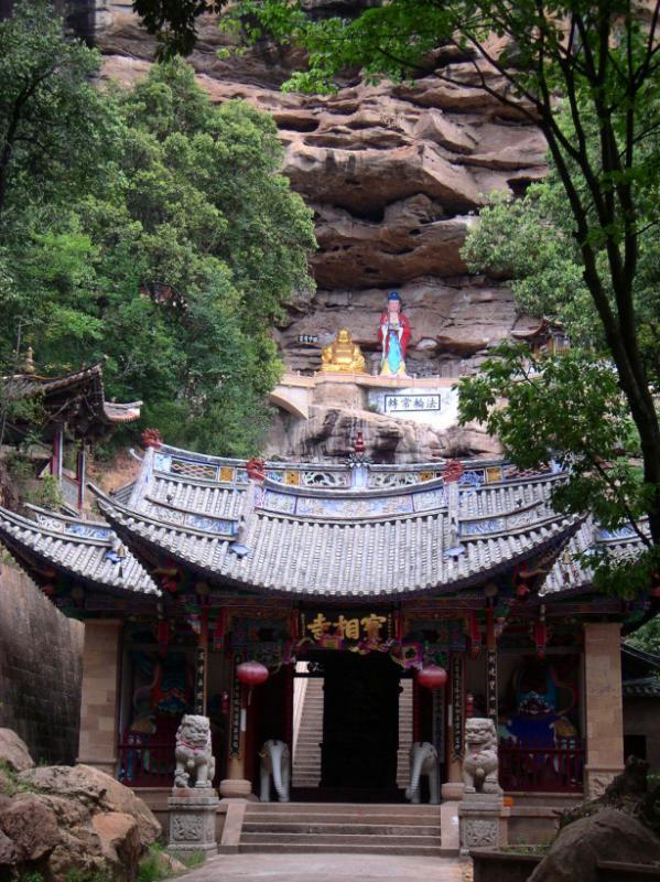 Trip to Jianchuan Shibaoshan