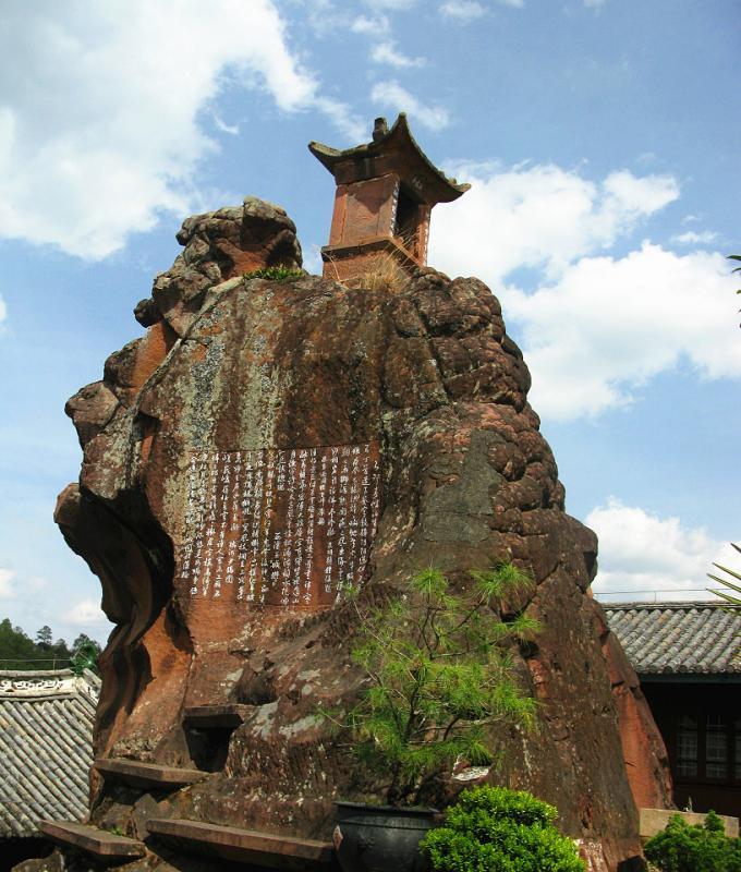 Trip to Yunnan Shibaoshan