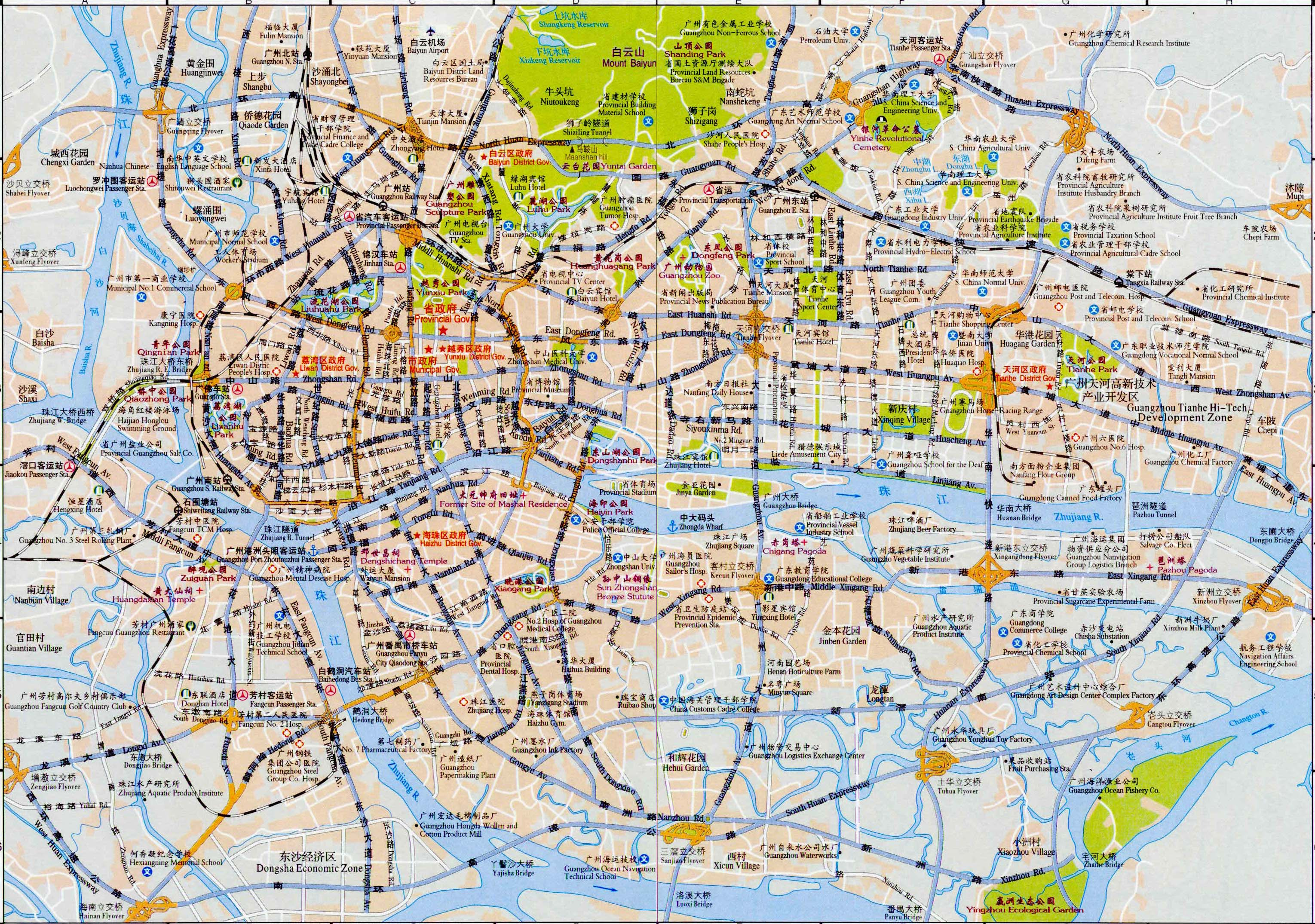Detailed Tourist Map Of Guangzhou In English And Chinese