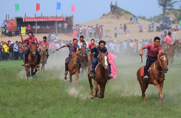 Resultado de imagen de fotos naadam