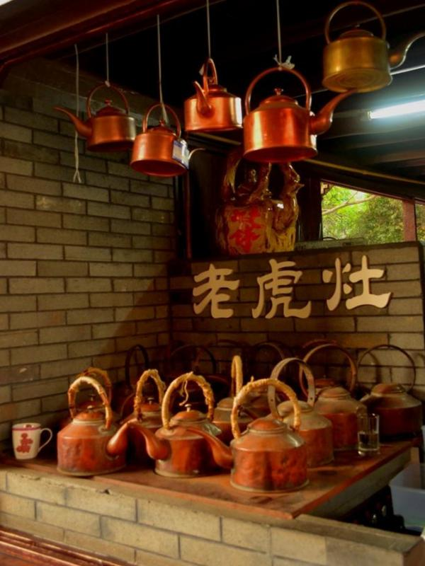 Traditioanl Chinese Teapots