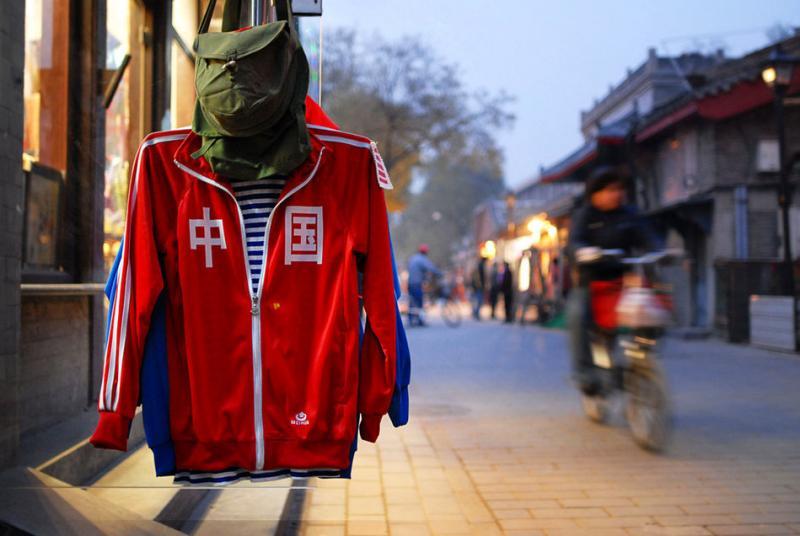 Visit Beijing Hutongs