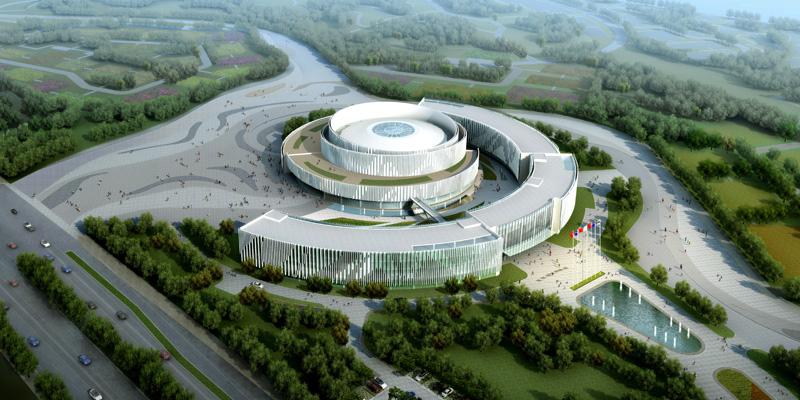 The 9th China (Beijing) International Garden Expo