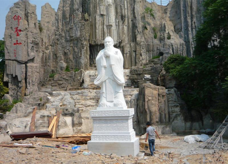 Discover the hometown of Confucius in China