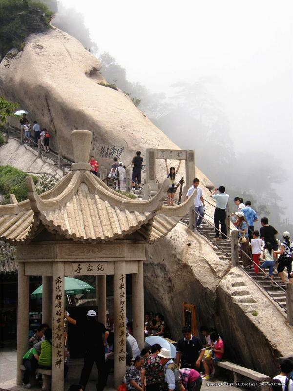 Huashan Mountain stairs