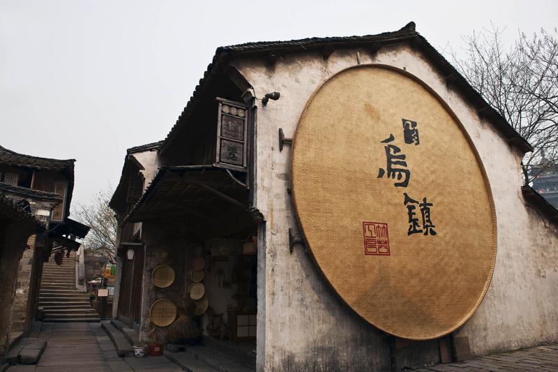 China Hangzhou Honeymoon tours