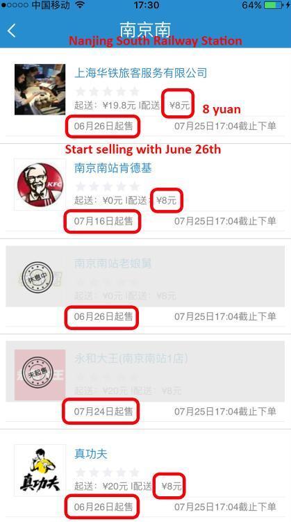 12306 mobile app