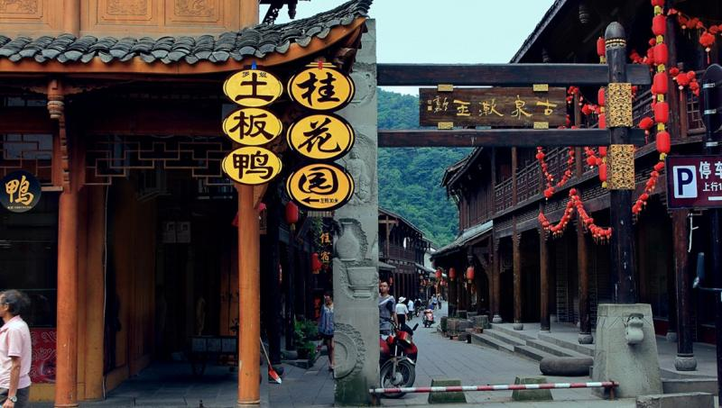 Sichuan old towns