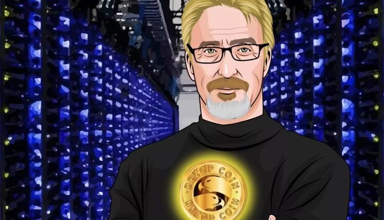 ما هي العملة الرقمية التي تحدث عنها جون مكافي