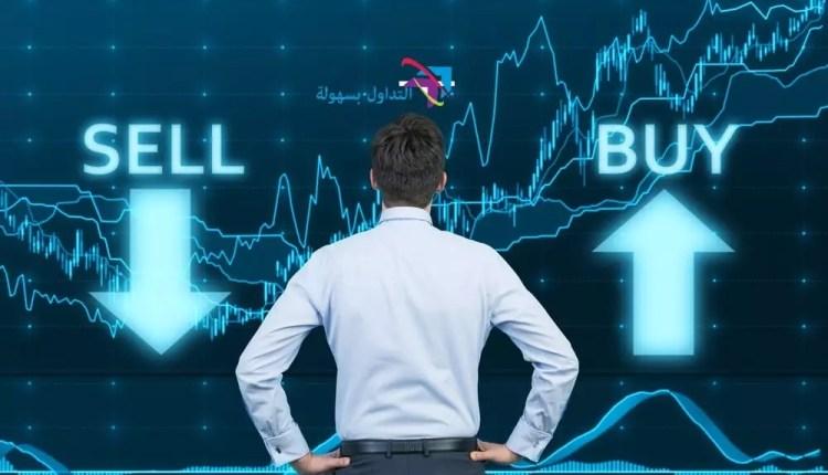 سعر سوق الفوركس