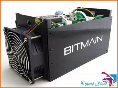جهاز BitMain AntMiner S5