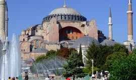 Istanbul Turkey Hagia Sophia