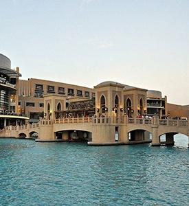 Dubai_mal