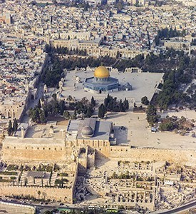 Jerusalem general view