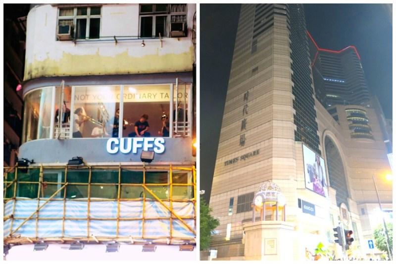 Causeway Bay Times Square