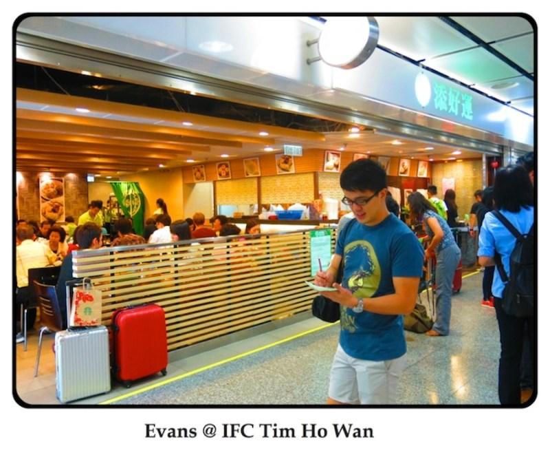 Tim Ho Wan Evans Tang