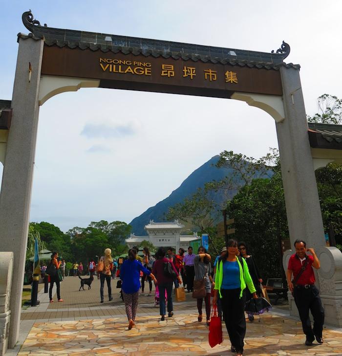 Ngong Ping Village Entrance