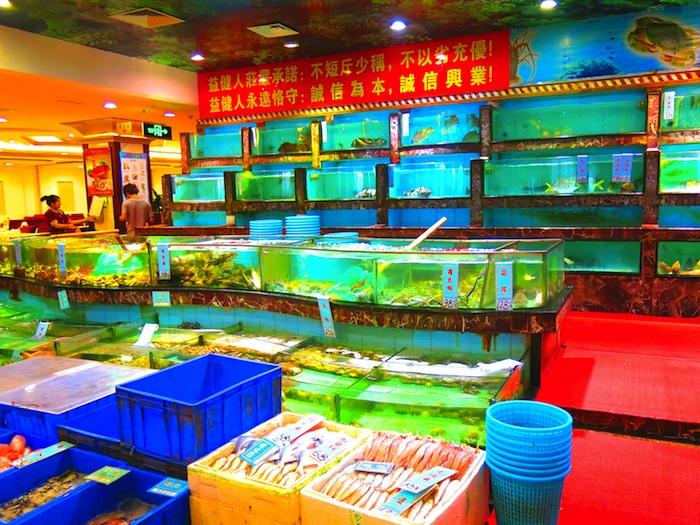 Yijian Seafood Restaurant Zhuhai Live Seafood