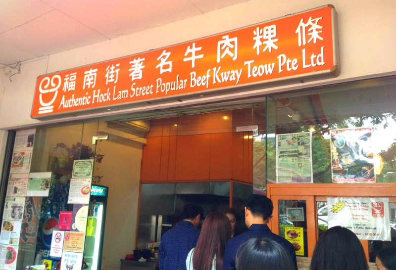 Quot Authentic Hock Lam Street Popular Beef Kway Teow Pte Ltd